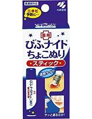 日亚:凑单品:小林制药 神奇清痘笔 12ml555日元约¥34