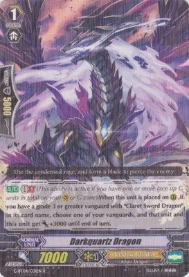 Please Select Card Cardfight! Vanguard G-BT10//Re: single card R
