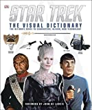 Star Trek: The Visual Dictionary