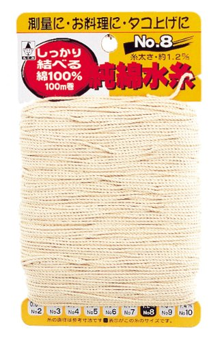 Takumi pure cotton yarn 100m NO.8 For Kite flying, cooking and surveying