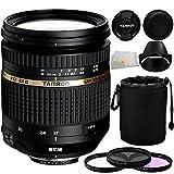 Tamron AF 17-50mm F/2.8 SP XR Di II VC (Vibration Compensation) Zoom Lens for Canon Digital SLR Cameras + 8PC Accessory Kit