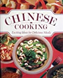 Chinese Cooking, Jillian Stewart and Outlet Book Company Staff, 0517087502