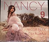 حاسة بيك (Hassa Beek) NANCY #9 - Digipak Genuine Edition