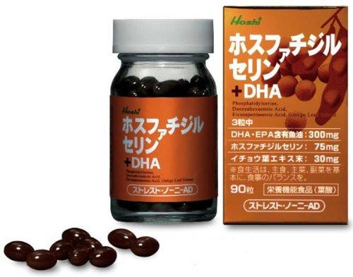 【3個】ストレストノーニAD ホスファチジルセリン+DHA 90粒x3個 (4905866120182) B00896USUO