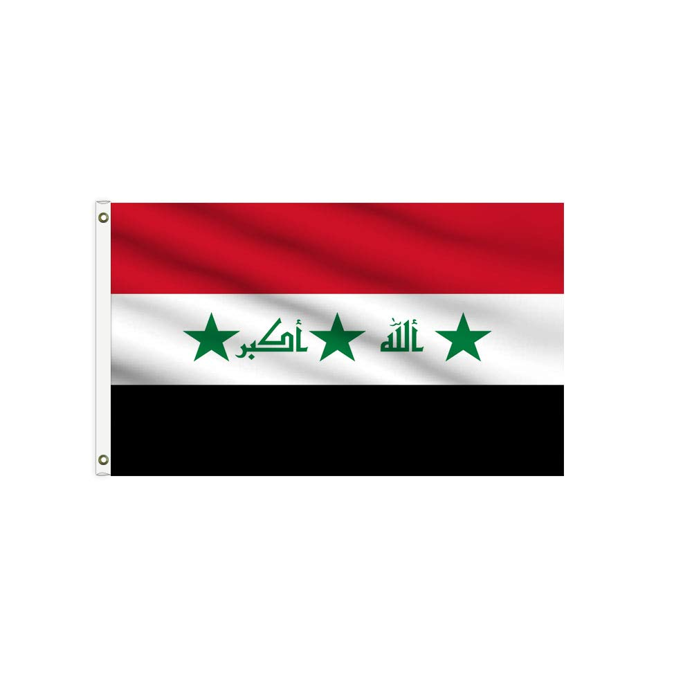 BannerBuzz Iraq Flag Knitted Fabric 110 GSM - Lightweight, Bright & Vivid Colors, Brass Grommets Use for Indoor-Outdoor Purpose (3' X 2')