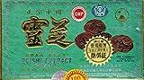 Reishi Extract (Ling Zhi)