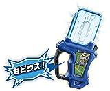 Kamen Rider Ex-Aid DX Xevious Gashat