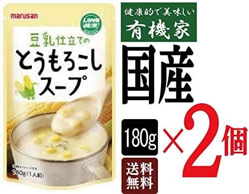 豆乳仕立てのとうもろこしスープ 180g×2個★ 送料無料 コンパクト便 ★ 国産とうもろこしと有機大豆で搾った豆乳を使用し、滑らかな口当たりと自然な美味しさを実現した豆乳スープです。
