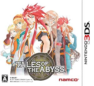 Tales of the Abyss [Japan Import]