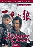 Kozure Okami Box, Episoden 01-12 [6 DVDs]