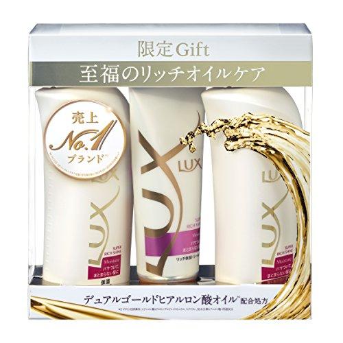 Super Japan - Japan Hair Products - Lux Super Rich Shine Moisture Ponpupea rich moisturizing with Treatment (shampoo 430g + Conditioner 430g + rich moisturizing treatments 160g) *AF27*