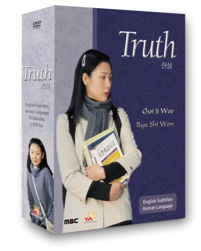 Truth by YA Entertainment for sale  Delivered anywhere in USA