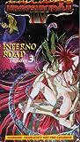 Urotsukidoji 4:Inferno Road Ep. 3