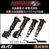 BLITZ ダンパーZZ-R ストリーム【型式:RN6/RN8 年式:06/07~ エンジン:R18A/R20A】