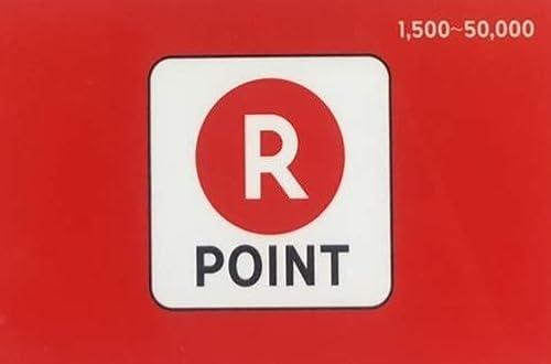 楽天スーパーポイント 50000円カード ギフトカード入れセット