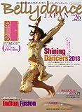 Belly dance JAPAN(ベリーダンス・ジャパン)Vol.26 (おんなを磨く、女を上げるダンスマガジン)