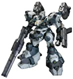 Armored Core Mirage C04 Atlas Foxeye Fine Scale Model Kit