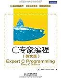 C专家编程(英文版)