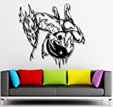 Wall Sticker Vinyl Decal Yin Yang Dragon Fantasy for Kids Room Talisman (ig1939)