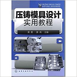 Amazon in: Buy Practical Tutorial of Die-casting Mold Design Book