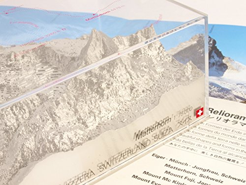 Reliorama レリオラマ スイス製精密山岳模型 4100-S マッターホルン シルバー B00516FTR2