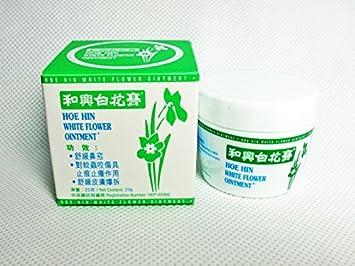 Amazon hoe hin white flower ointment 23g health personal care hoe hin white flower ointment 23g mightylinksfo