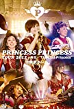"PRINCESS PRINCESS TOUR 2012~再会~""The Last Princess"" at 東京ドーム [DVD]"