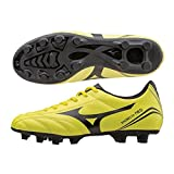 Mizuno AW15 Morelia Neo CL MD Moulded Rugby Boots - US 7 - Yellow/Black