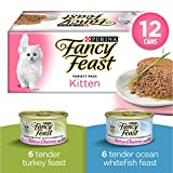 Fancy Feast Kitten Food, Wet Cat Food Variety Pack 85 g  (12 x 85g cans)