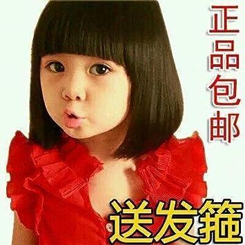 Amazon Children 12345678910 Year Old Wig Baby