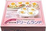 Kotobuki Blossom, Heart, Star, and Diamond Shaped Hard-Boiled Egg Mold, Medium, White