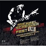 Fest - Live Tokyo (2lp) [Vinyl LP]