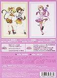 Animation - Etotama Vol.3 [Japan BD] PCXG-50473