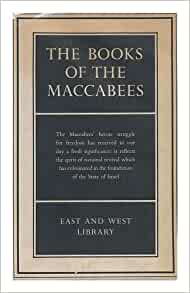 the books of the maccabees east and west library books. Black Bedroom Furniture Sets. Home Design Ideas