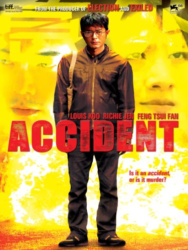 Accident  English Subtitled