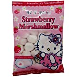 Hello Kitty Marshmallows Strawberry 3.1 oz. (Pack of 20)