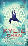 """""""Hell to Heaven Journey to Wudang"""" av Kylie Chan"""