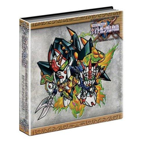 New SD Gundam Gaiden premium Complete Box [Knight Gundam story]