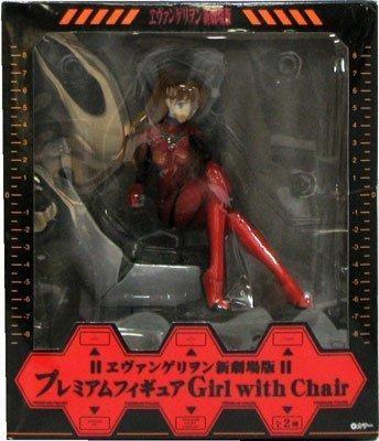 Sega Evangelion 2.0: You Can (Not) Advance: Asuka Langley Shikinami Premium Figure Girl with Chair