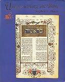 Understanding the Bible, Harris, Stephen L., 1559346558