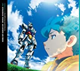MOBILE SUIT GUNDAM AGE ORIGINAL SOUNDTRACK VOL.1