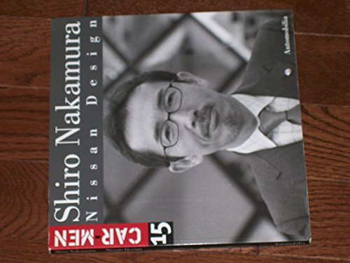 Shiro Nakamura car men n°15