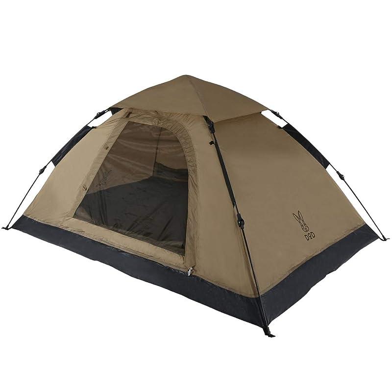 ポール固有の透けて見えるBlack Orca ワンポールテント 軽量テント 2人用 簡単設営 防水 キャンプ用