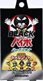 ブラックパイポ ハードミント 3本入