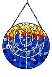 Transpac Hanukkah Decorations Judaica Jewish Wall Hanging Ornament Window Suncatcher Colorful Glass Indoor Outdoor (Menorah)
