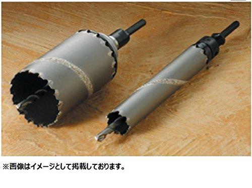ハウスビーエム HouseBM DRC-38 ドラゴンリョーバコアドリル(回転振動兼用) DRCタイプ(フルセット) 刃先径:38Φ 1入 B01BVUIEK0
