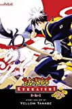 Kekkaishi 3-In-1: Volumes 1-2-3 (Shonen Sunday Manga) by Yellow Tanabe (2011-05-03)