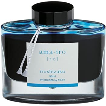 Pilot Iroshizuku Bottled Fountain Pen Ink, Ama-Iro, Light Blue (69226)