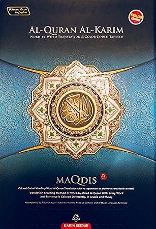 Küche Arabisch Übersetzung | Maqdis Al Quran Word Fur Wort Ubersetzung Farbcodiert Tajweed