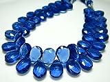 8 Matching Pairs- Sapphire Blue Quartz Glass Faceted Pear Briolettes -Stones Measure- 7x10mm